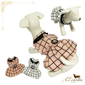 ドッグウェア 犬 服 犬服 ペット ワンピース ピンク ホワイト 格子柄 袖なし 春 秋 冬 ペット服 スカート 襟 女の子 小型犬 中型犬 チワワ プードル ポメラニアン ベルト シンプル サイズは外
