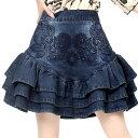 デニムスカート デニム スカート 【即納】【オリジナルデザイン】刺繍入り/フリルデニムスカート【全2色】