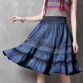 即納 デニムスカート デニム スカート オリジナルデザイン レトロ調 デニムフレアスカート レディーススカート ミディアム丈 膝丈 ブルー