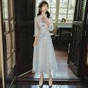春新作 オリジナルデザイン レトロ調 レディースワンピース ロング丈 七分袖 刺繍入り チャイナ風 エスニック 青の刺繍がポイント ホワイト S M L XL