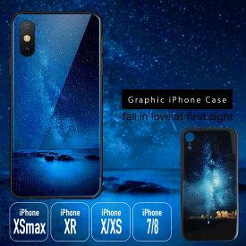 【あす楽】【送料無料】iPhone XS ケース iPhone XR ケース おしゃれ iPhone x ケース iPhone8 ケース iPhone7 ケース かわいい iPhone Max スマホケース グラフィック ハードケース ガラス かっこいい アイフォンケース / グラフィックiPhoneケース