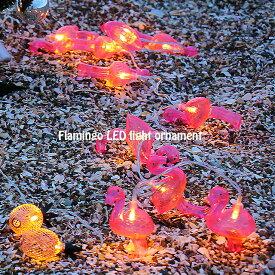【あす楽】【送料無料】LED イルミネーションライト ライト クリスマス飾り 電池式 ガーデン イベント パーティー 結婚式 学園祭 イルミネーション 飾り ティピーテント / フラミンゴ LEDライトオーナメント