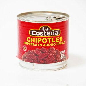 チポトレ缶(燻製唐辛子のソース付)340g
