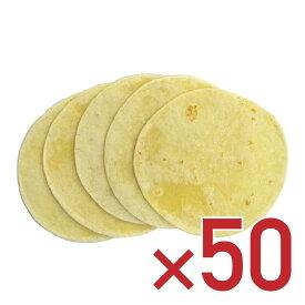 小麦粉のトルティーヤ(タコスの皮50枚入)【あす楽対応_九州】【あす楽対応_中国】