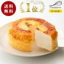 【ポイント10倍】ミルクレープ はじまり 12cm(※お酒不使用) casaneo(カサネオ)冷凍ケーキ ギフト 食べ物 プレゼン…