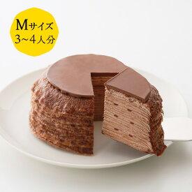 【ポイント5倍】ミルクレープ ダブルショコラ 12cm casaneo(カサネオ)冷凍ケーキ ギフト 食べ物 プレゼント 誕生日 スイーツ 手土産 プレゼント ケーキ 誕生日ケーキ 大人 お取り寄せ グルメ お菓子 お祝い お取り寄せスイーツ