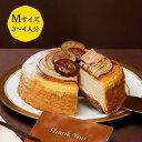 【ポイント5倍】季節のミルクレープ モンブラン 12cm casaneo(カサネオ)冷凍ケーキ 2020 お歳暮 秋 ギフト 食べ物 …