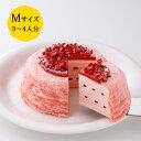 <お届けは4/30まで>ミルクレープ いちご 12cm casaneo(カサネオ)冷凍ケーキ ギフト 食べ物 プレゼント 誕生日 ス…