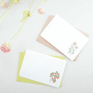 mois et fleurs モワ・エ・フルール ミニメッセージカードセット|グリーティングカード メッセージ ギフト 誕生日 プレゼント