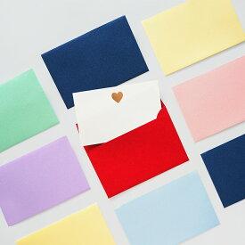 Lucia ルチア ミニメッセージカードセット |メール便対応 定形内 手紙 封筒 便箋 ギフト