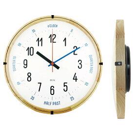 バウハウス『CarlMarx』復刻フォント・ウォールクロック / 壁掛け時計