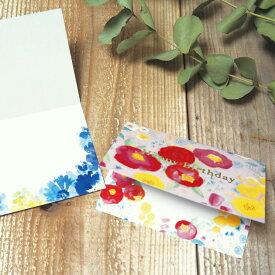 【メール便OK】グリーティングカード:Fiora(フィオラ)【MATOKA / マトカ】