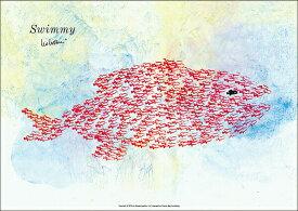 レオ・レオニ(LEO LIONNI)B4サイズ・ポスター『Swimmy Giant Fish』