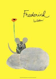 レオ・レオニ(LEO LIONNI)B4サイズ・ポスター『Frederick』