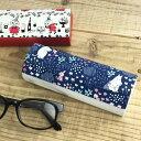 ムーミン クロス付き メガネケース(森/リトルミイと花畑)【MOOMIN めがね 眼鏡 ハードケース グッズ 北欧】