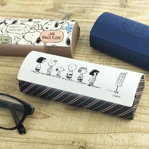 スヌーピー クロス付き メガネケース(ブラザー/オシャベリ/視力検査)【SNOOPY PEANUTS めがね 眼鏡 ハードケース】