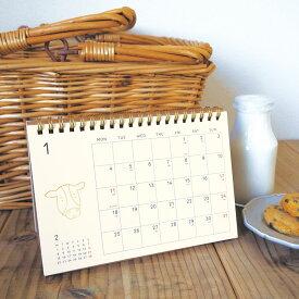 2021年 卓上カレンダー(月曜始まり)『TICKLE / ティックル』【MATOKA / マトカ】
