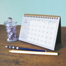 2021年 卓上カレンダー(月曜始まり)『MITE / ミーテ』【MATOKA / マトカ】