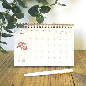 2021年 卓上カレンダー(月曜始まり)『BLOOM / ブルーム』【MATOKA / マトカ】