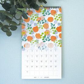2021年 壁掛けカレンダー(日曜始まり)『TEXTILE / テキスタイル(青山佳世)』【MATOKA / マトカ】