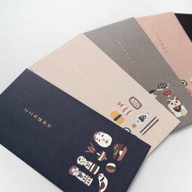 goyururi ごゆるり ナガポチ |メール便対応 ポチ袋 お年玉 お正月 金封 封筒 和柄