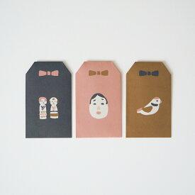 goyururi ごゆるり オマモリポチ |メール便対応 ポチ袋 お年玉 お正月 金封 封筒 和柄