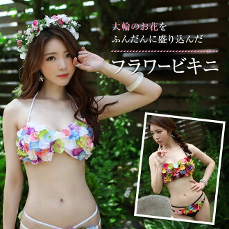 e7853eeaf9215 Inner Shop ELDCHIC: Bandeau bikini swimsuit top and bottom set flower bikini  summer festival party with 30% OFF petal wire | Rakuten Global Market