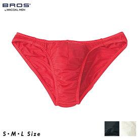 15%OFF ワコール ブロス BROS メンズ 下着 男性用 ハイレッグブリーフ(前閉じ) GF2601