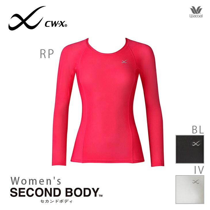 20%OFF ワコール CWX CW-X セカンドボディ レディース ラウンドネック ロングスリーブシャツ CHY420 女性用 wcl-cwx-wt