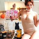 ぷる胸キャミソール ブラ一体型キャミソール ブラキャミ ブラトップ 補正キャミソール 盛りキャミ 無地 無縫製キャミ…