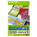 CD/DVDケースジャケット二つ折り表紙:EDT-SCDIW【税込2160円以上で送料無料】【ELECOM(エレコム):エレコムダイレクトショップ】