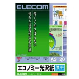 エレコム プレゼン資料や会議資料など写真入り資料に最適なエコノミー光沢紙プリント用紙 EJK-GUA320