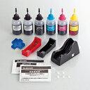キャノン 詰め替えインク BCI-7eBK、BCI-7eC、BCI-7eM、BCI-7eY、BCI-9BK用 5色 4回分 リセッターセット 専用工具付き:THC-MP610SETN2【ELECOM(