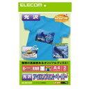 アイロンプリントペーパー(光沢):EJP-WTP1【税込2160円以上で送料無料】【ELECOM(エレコム):エレコムダイレクトショップ】