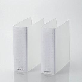エレコム 2穴 リング 式 ファイル 不織布 ディスクケース 専用 ディスク ケース 24枚収納 2冊セット Blu-rayケース DVDケース CDケース クリア CCD-B01WCR