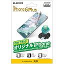 iPhone6 Plus  自分で作るiPhone背面ステッカー:PM-A14LFLRPG[ELECOM(エレコム)]【税込2160円以上で送料無料】