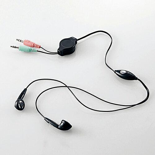 エレコム 巻き取り式 両耳インナーイヤータイプ ヘッドセットマイクロフォン (1.05m) HS-EP14BK
