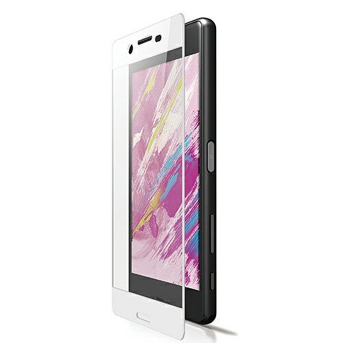 エレコム Xperia X Performance (SO-04H SOV33) フルラウンドガラス 0.33mm ふちホワイト PM-SOXPFLGGARWH
