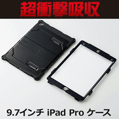 エレコム 9.7インチ iPad Pro ケース ZEROSHOCK 超衝撃吸収ハードケース ブラック TB-A16HVBK