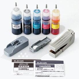 エレコム インク プリンタ キヤノン BCI-351+350 用 詰め替え インク セット 5色キット (5回分) リセッター付属 351 350 PIXUS ピクサス MG7530 MG7130 MG6730 MG6530 MG6330 MG5630 MG5530 MG5430 MX923 iP8730 iP7230 iX6830 染料 顔料 THC-351350RSET