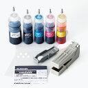 【送料無料】キヤノン BCI-371+370用詰め替えインクセット/5色セット(5回分):THC-371370SET5[ELECOM(エレコム)]【税込2160円以上で送料無料】