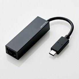 エレコム USB Type-C 高速ギガLANアダプター ギガビット USB3.1対応 ブラック 7cm EDC-GUC3-B