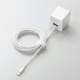 ロジテック AC充電器 Lightning高耐久ケーブル一体型 USBポート搭載 5V/2.4A 1.5m ホワイト LPA-ACLAW158SWH