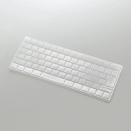エレコム キーボードカバー 防塵カバー Apple Magic Keyboard (JIS)対応 PKB-MACK1 【店頭受取対応商品】
