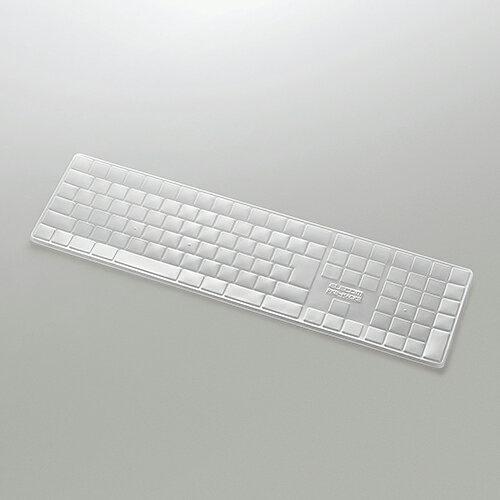 エレコム キーボードカバー 防塵カバー Apple Magic Keyboard (テンキー付き) (JIS)対応 PKB-MACK2 【店頭受取対応商品】