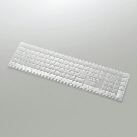 エレコム キーボードカバー 防塵カバー Apple Magic Keyboard (テンキー付き) (JIS)対応 PKB-MACK2