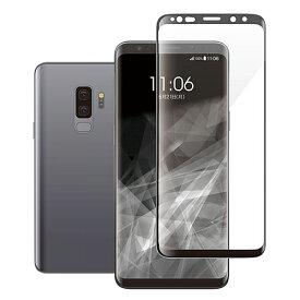 エレコム Galaxy S9+ プラス (SC-03K SCV39) 液晶保護フルカバーガラスフィルム 0.33mm PM-GS9PFLGGRBK