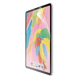 エレコム iPad Pro 11インチ 2018年モデル フィルム 防眩 防指紋 反射防止 アイパッド タブレット 保護フイルム TB-A18MFLKB