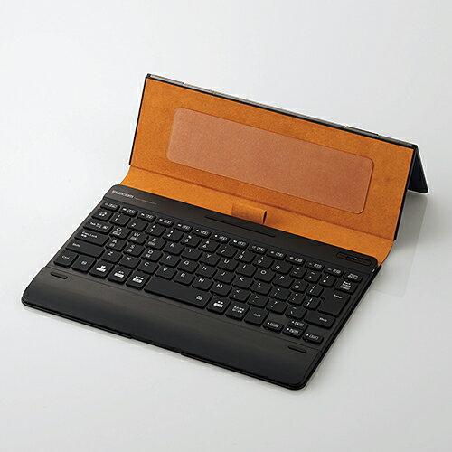 エレコム タブレットケース 付き ワイヤレス Bluetooth キーボード ケース 一体型 無段階角度調整 マルチペアリング対応 バックライト ブルートゥース 汎用 ブルー TK-CAP03BU