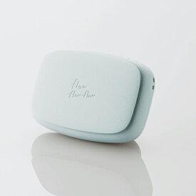 エレコム flowflowflow ハンズフリー 卓上 ファン USB 扇風機 ミニ扇風機 USBファン かわいい シンプル 3段階 風量調節 充電 リチウムイオンポリマー電池 ハンズフリー ネックストラップ付 ブルー FAN-U206BU